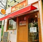 石窯ピッツァダイニング Rym! リム 大島店の雰囲気3