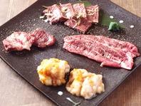 ≪お肉本来の美味しさ≫に出逢える感動焼肉店!