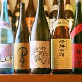 楽の宴 神田店のおすすめ料理3