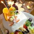 サプライズご協力いたします!花火をつけてメッセージ付のホールケーキでお祝いなんていかがでしょう♪?ホールケーキのご予約も承ります♪
