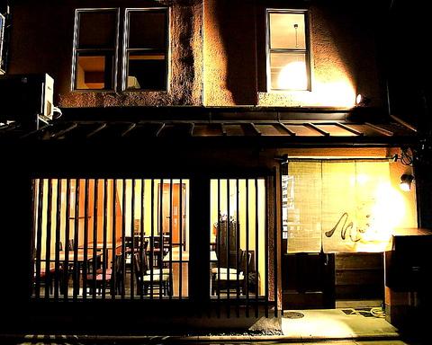 夷川室町の京町家 そいる☆2階の貸切は20名様迄OK♪洗練された料理と空間でほっこり…