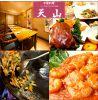 中国料理 天山