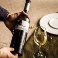 【今月のピックアップワイン】本場フランスはボルドーで畑を所有し挑戦を続ける若き日本人醸造家によるヴァンナチュール。ノンフィルターで白濁しており、ソーヴィニヨンブラン100%の非常に活き活きとした酸が特徴のフレッシュな味わい♪「Pheromone 2012」ぜひこの機会にご利用ください◎