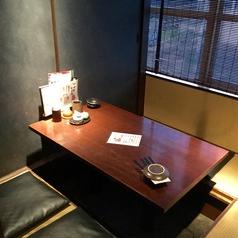2人のお客様には半個室のお席をどうぞ!【居酒屋 東海大前 飲み放題 個室 飲み放題】