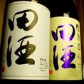 【西田酒造 田酒】言わずと知れた人気の日本酒。気品のある円やかなふくらみ、厚みがありながらキレの良さが際立つ飲み飽きしないすっきりとしたお酒です。米の旨みが心地よく、味の広がりをじわじわ感じることができる逸品。入手できないお店もある中、漁介では常時ご用意しています。