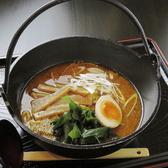喰麺家 冬馬 小豆沢店のおすすめ料理2