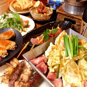 とりでん 日立多賀店のおすすめ料理1