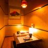 個室×名物鶏料理 とりせん 立川本店のおすすめポイント3