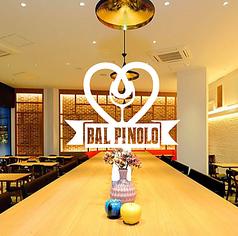 バル ピノーロ BAL PINOLOのコース写真
