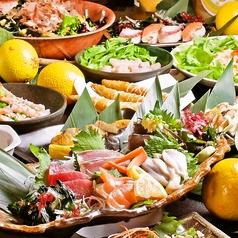 柚柚 yuyu 渋谷店のおすすめ料理1