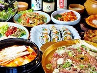 韓国料理メニューを豊富に揃えております!
