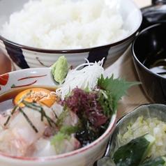 あじ彩 松山のおすすめ料理1