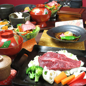 熊本グリル 悟朗のおすすめ料理2