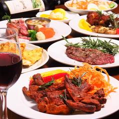肉バルスルチのおすすめ料理1