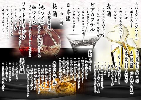 一品一品楽しめる【厳選天ぷら4種のコース】雅7000円飲み放題付き(税込み)