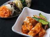 大昌園 千歳烏山のおすすめ料理2