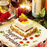 梅田の海鮮居酒屋で誕生日のお祝いも♪