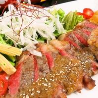 国産牛炭火炙り鉄板ステーキ