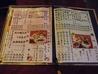 福寿亭本店のおすすめポイント3