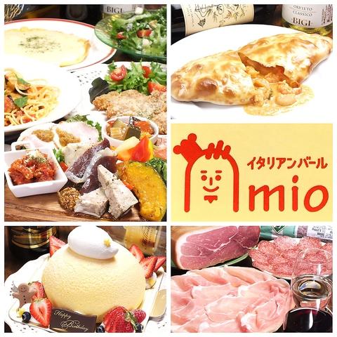 ☆各種PARTYや女子会☆美味しいイタリア料理とお酒
