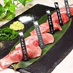 肉バルカッチャン ちょっとその先へ 江古田店の写真