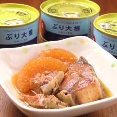 mr.kanso ミスターカンソ 大塚店のおすすめ料理1