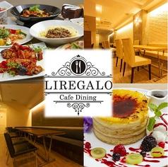Cafe Dining LIREGALO リレガロの写真