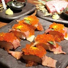 大衆焼肉 味樹園 堀田店の写真