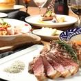 【ボリューム満点】 今日はとことん食べたい!お腹を満たしたい!そんなときは、ボリューム満点の「テラスおすすめコース」6,000円(税抜)がおすすめ。骨付きサーロインや季節のシーフード煮込みなど、お肉も魚介も堪能できる贅沢なコースです。各種宴会やパーティー、女子会などにぜひご利用ください。