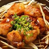 博多もつ鍋 山秀 岡崎店のおすすめ料理3