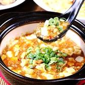 中華料理 福籠のおすすめ料理3
