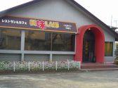 レストラン&カフェ美味しんぼ 宮崎のグルメ