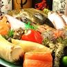 旬菜旬魚 孝しのおすすめポイント1
