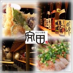 手打ち蕎麦 安田 市川店イメージ