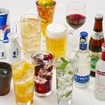 ビール・カクテル・サワー・ワイン・日本酒・焼酎・果実酒など、お酒を豊富に取り揃えおります!お得な飲み放題メニューもございます♪