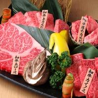 姫路本社食肉卸直営!!安心安全のイイ肉をお手頃価格で♪