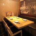 レイアウト変更可能のテーブル席のため、様々な人数にご対応可能!少人数での飲み会や各種ご宴会にオススメです!