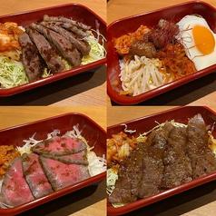 長崎和牛焼肉 ぴゅあのコース写真