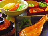 穂 北見のおすすめ料理3