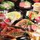 餃子の通販サイト(広島県)