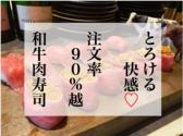 黒毛和牛バル 529 MEATBOX ミートボックス 宮通り店のおすすめ料理2