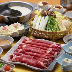 日本料理 たちばな 阪急うめだ本店のおすすめ料理1