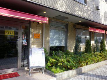 洋食レストラン メルサの雰囲気1