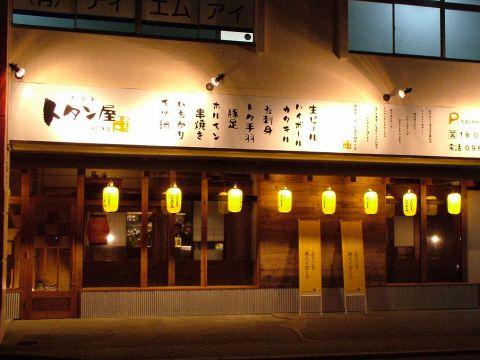 様々な空間が広がる【水前寺のトタン屋】は豊富な単品やコースが充実!コース3000円~