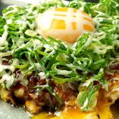 わっはっはっ風月 渋谷のおすすめ料理2