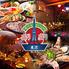 肉バル個室ダイニング 盛り盛り 東京のロゴ