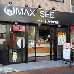 タピオカドリンク専門店 MAXSEE 清瀬店の写真