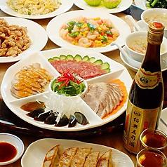 上海 家庭料理 笑顔のおすすめ料理1