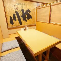浅草 川松 本店の雰囲気1