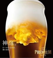 種類豊富なドリンク!ビールやレモンサワーなどご用意◎